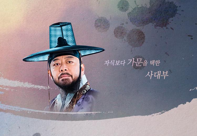 韓国ドラマ 大君