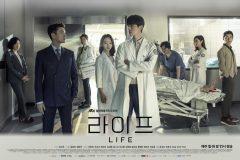 LIFE(ライフ)・登場人物紹介 イ・ドンウク、チョ・スンウ主演韓国ドラマ