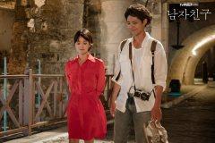ボーイフレンド(ナムジャチング)第1話視聴感想(あらすじ含む) ソン・ヘギョ&パク・ボゴム主演韓国ドラマ