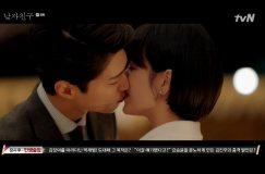ボーイフレンド(ナムジャチング)第8話視聴感想(あらすじ含む) ソン・ヘギョ&パク・ボゴム主演韓国ドラマ