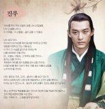 帝王の娘スベクヒャンに出演のチョン・テスはハ・ジウォンの弟なんだけど
