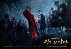 王になった男 最終回(第16話)視聴感想(あらすじ含む) ヨ・ジング&イ・セヨン主演韓国ドラマ