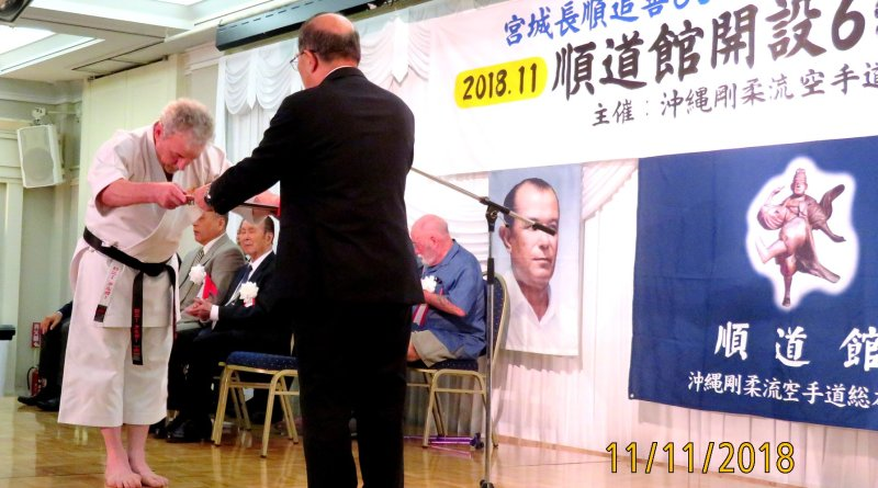 Kancho Rony Kluger awarded 9th Dan