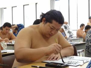 escuela-de-sumo-6