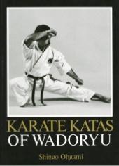 karatekatasofwadoryu-150401055415-conversion-gate01-thumbnail