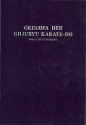 miyazatoelichi-okinawadengojuryukarate-do-150425145141-conversion-gate01-thumbnail