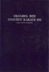 miyazatoelichi-okinawadengojuryukarate-do-150425145141-conversion-gate01-thumbnail