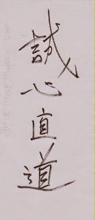 Seishin_Chokudo