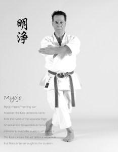 Tanzadeh-Kata-Myojo-Shitoryu