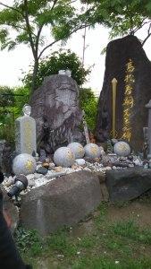 takamatsu-memorial