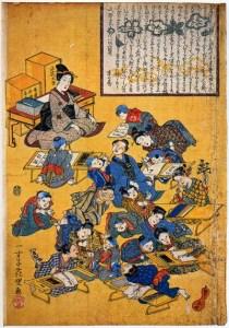 By signed: Issunshi Hanasato (一寸子 花里) (日刊イトイ新聞) [Public domain], via Wikimedia Commons