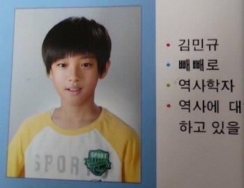 Kim Minkyu Elementary School yearbook
