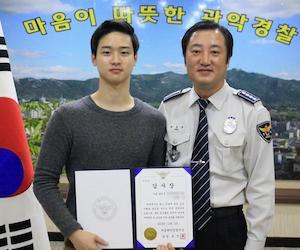 Jang Dongyoon police report