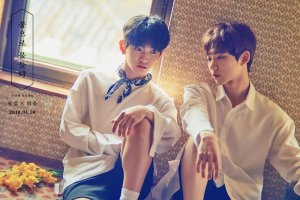Read more about the article HYEONGSEOP X EUIWOONG