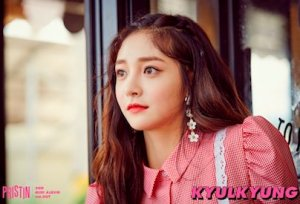 Read more about the article KYULKYUNG (Zhou Jieqiong)