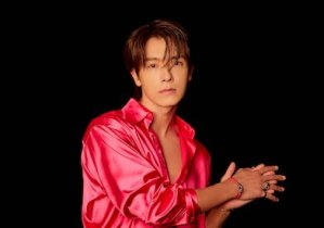 Read more about the article DONGHAE (SUPER JUNIOR) Profile & Facts