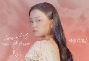 Read more about the article Lee Hi