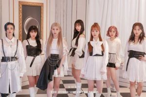 Read more about the article GWSN