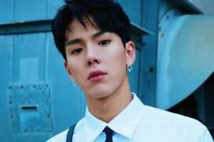 Read more about the article SHOWNU (MONSTA X)