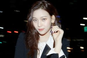 Read more about the article UMJI (GFRIEND)