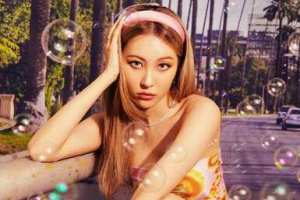 Read more about the article SUNMI