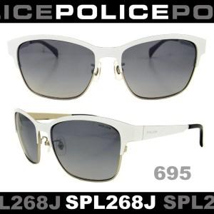 spl268j-695-pic01