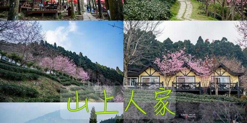 山上人家   浪漫粉色富士櫻步道,2021年櫻花季,喜上新聞