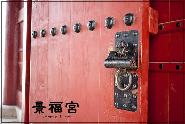 [seoul] 景福宮站 V.S 景福宮