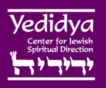 Logo: Morei Derekh training program at Yedidya Center for Jewish Spiritual Direction
