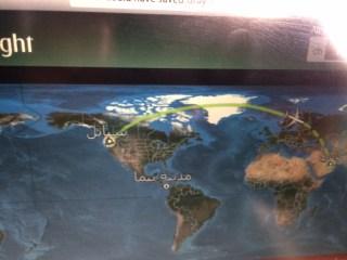 Seattle to Dubai