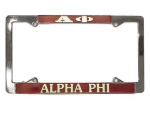 fraternity-license-plate-frame