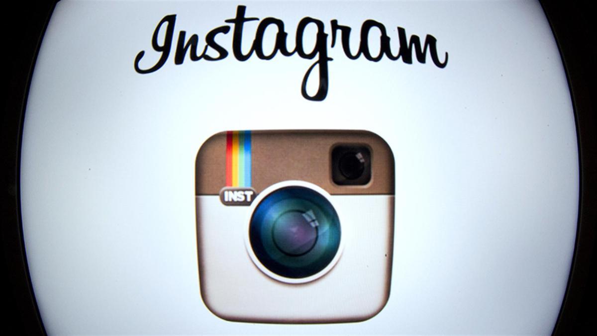 Kako zarađivati od Instagrama?