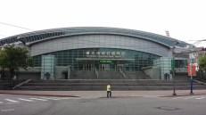 Xinzhuang Baseball Court, New Taipei City
