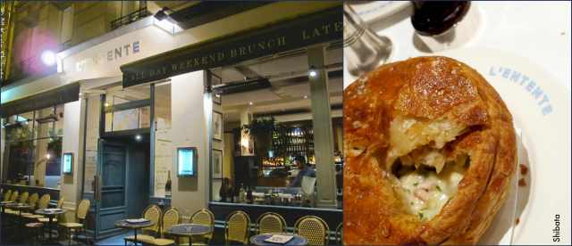 entente restaurant british brasserie paris 3