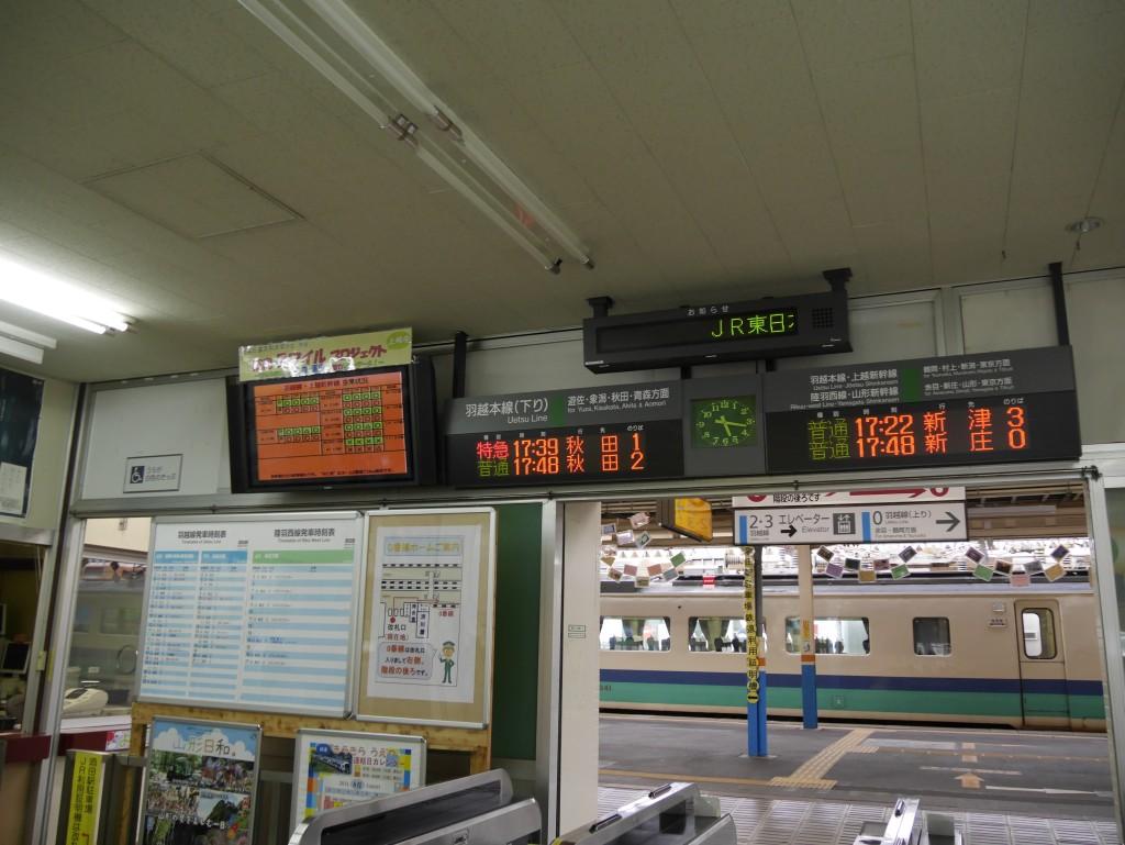 酒田駅改札