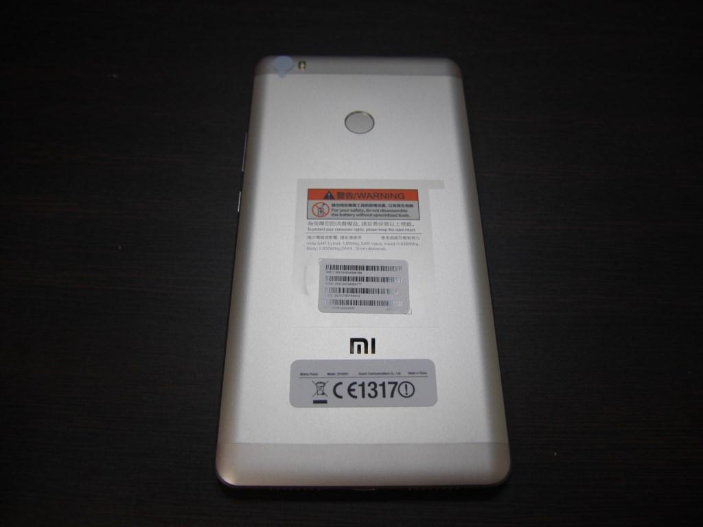 Xiaomi Mi Max 本体裏側