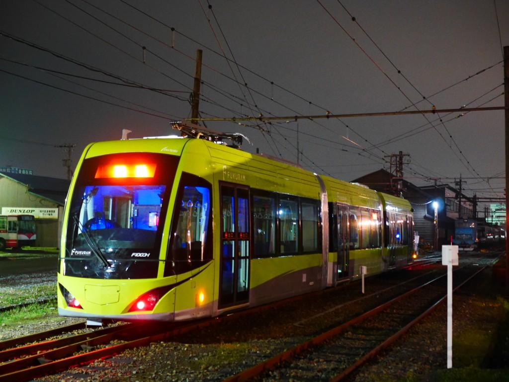 p1290537