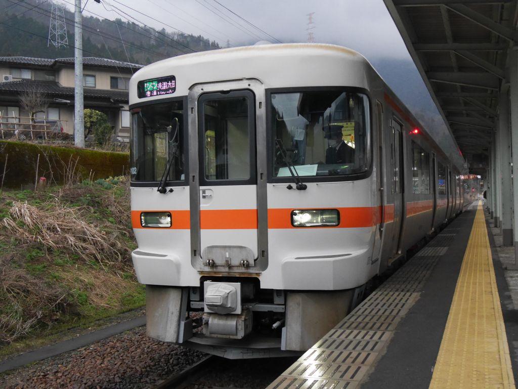 p1290697