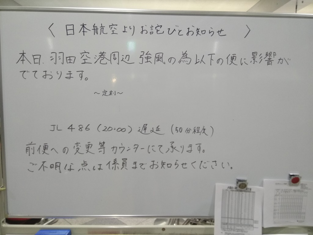 IMG_20170220_185044