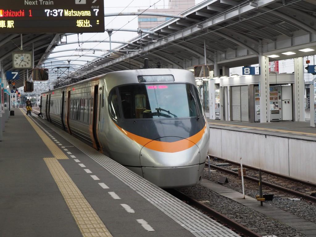 P2180907