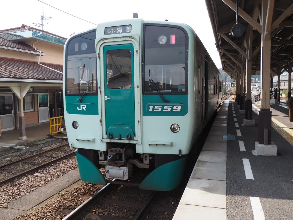 P2180932