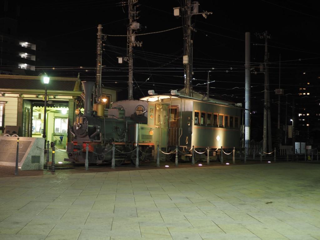 P2181241