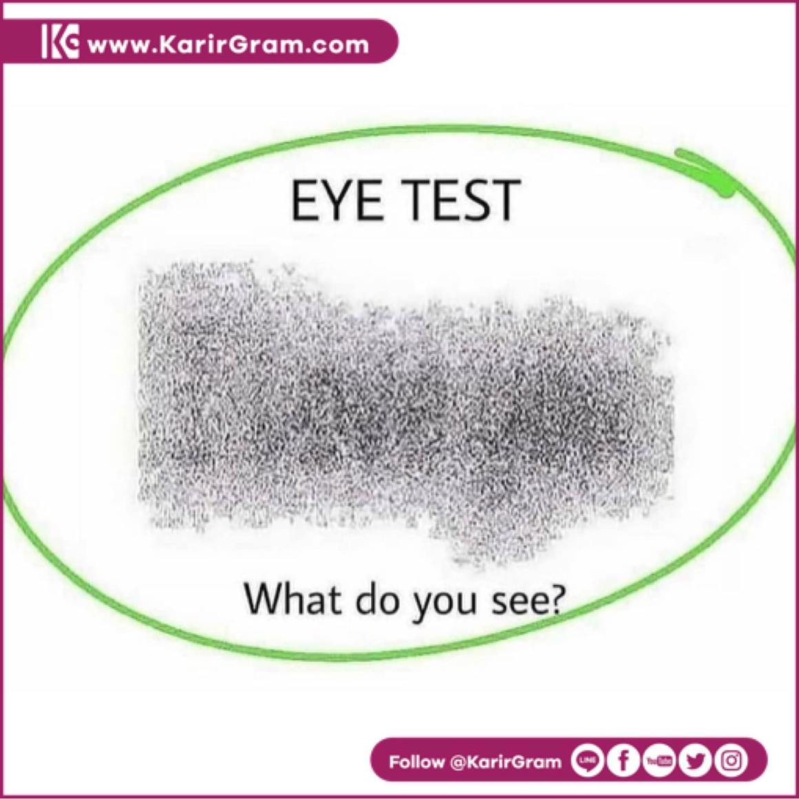 Mari Setelah capek seharian .. test mata Sebentar   Ketik di Kolom Komentar tulisan apa yang terbaca dan tag 3 Teman Anda ️  Silahkan Dicoba