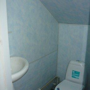 Toilettes Couvre Panneaux en plastique