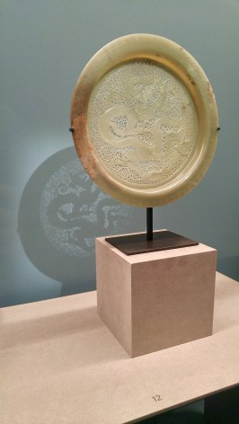 Finely detailed jade plate