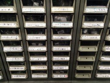 electro-store02