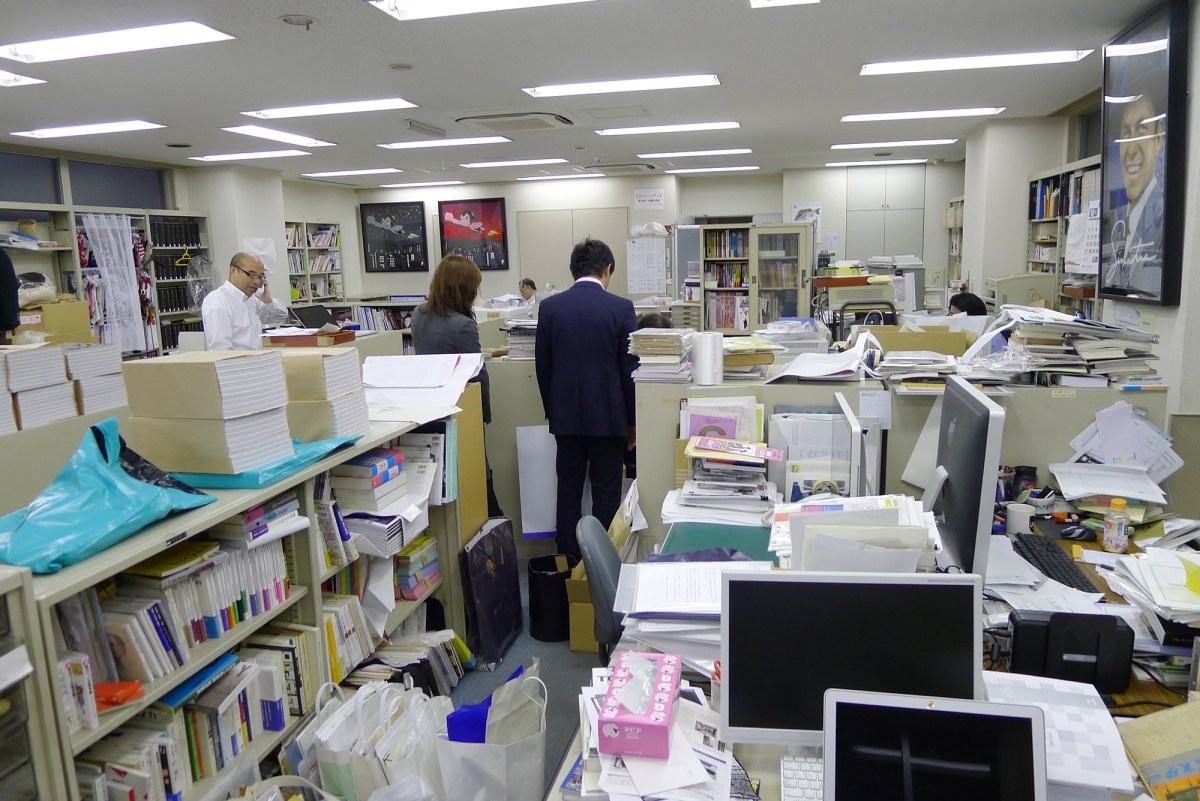 A Japanese workplace