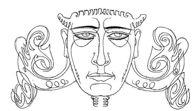 The mask of Lucifer