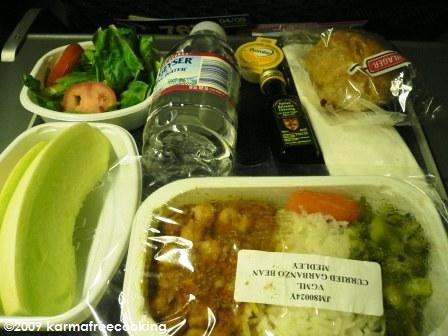 Ariline Food 1