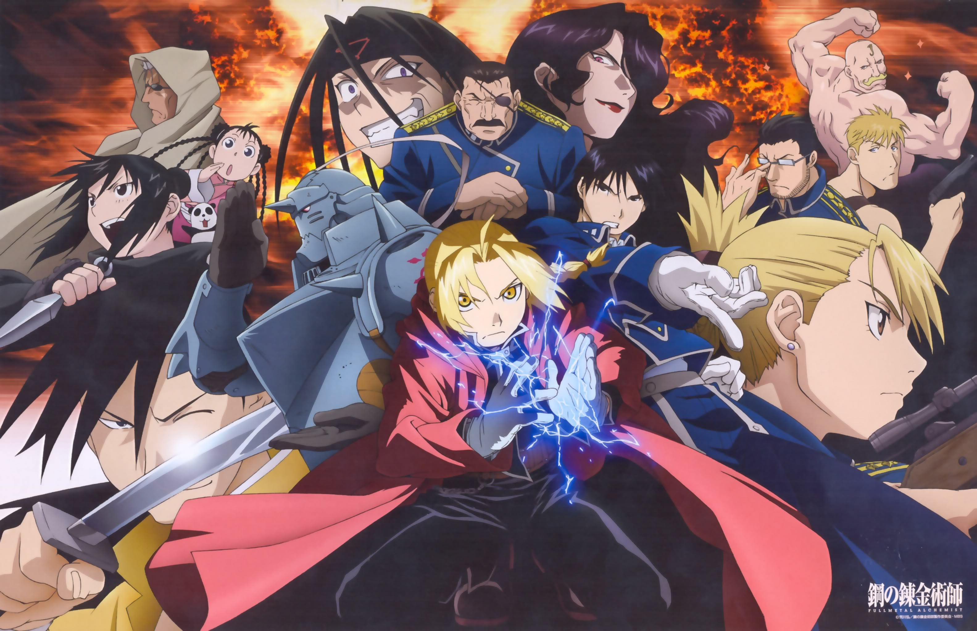 Image result for fma brotherhood